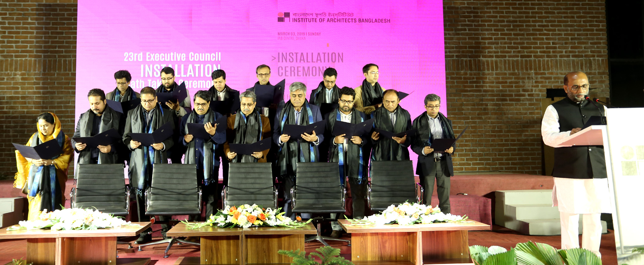Installation Ceremony 2019.jpg